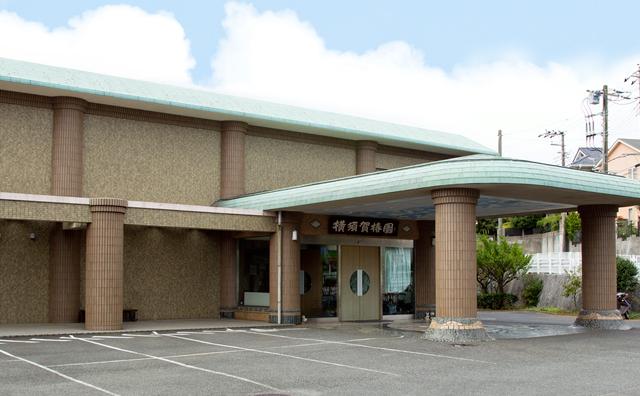 特別養護老人ホーム横須賀椿園